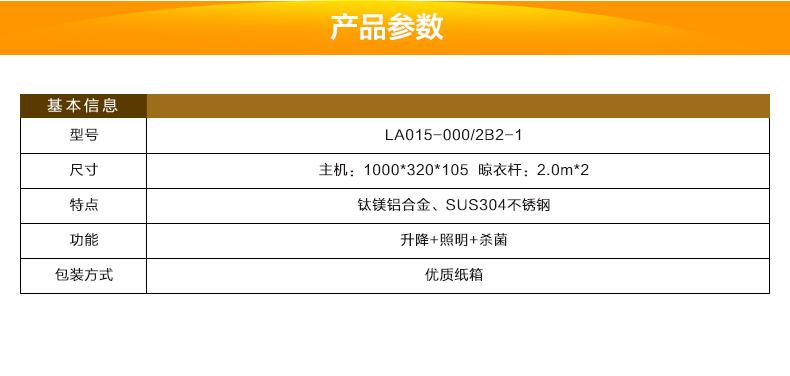 LA015-000-2B2-1_09.jpg