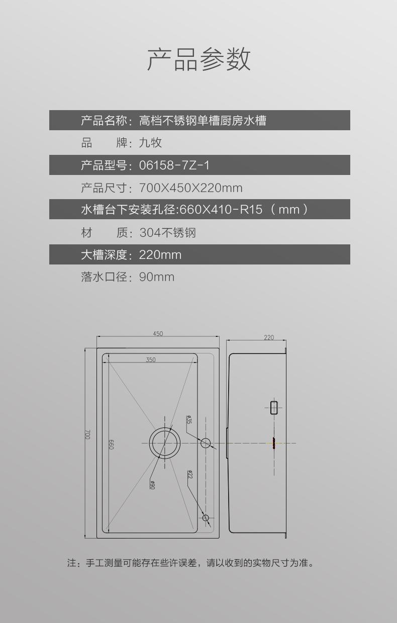 06158-7Z-1_12.jpg