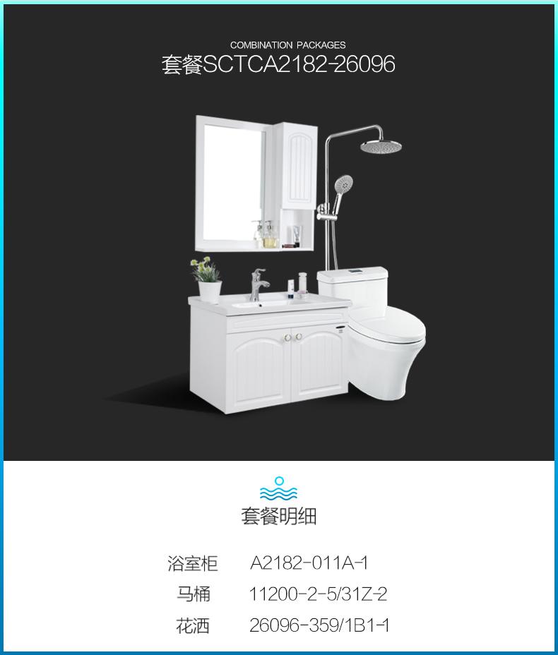 SCTCA2182-26096_01.jpg