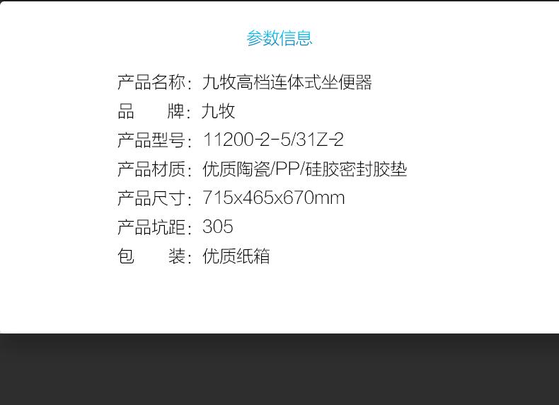 SCTCA2182-26096_11.jpg