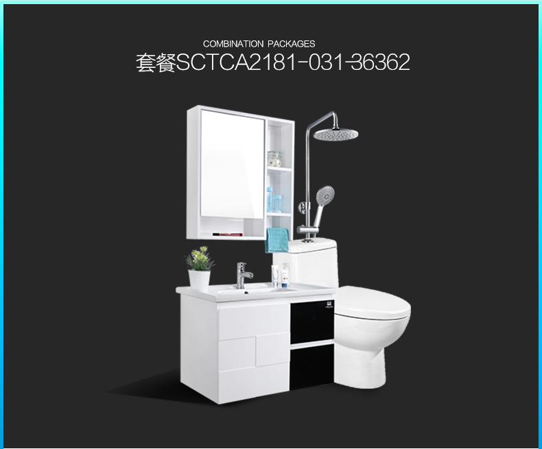 SCTCA2181-031-36362_01.jpg