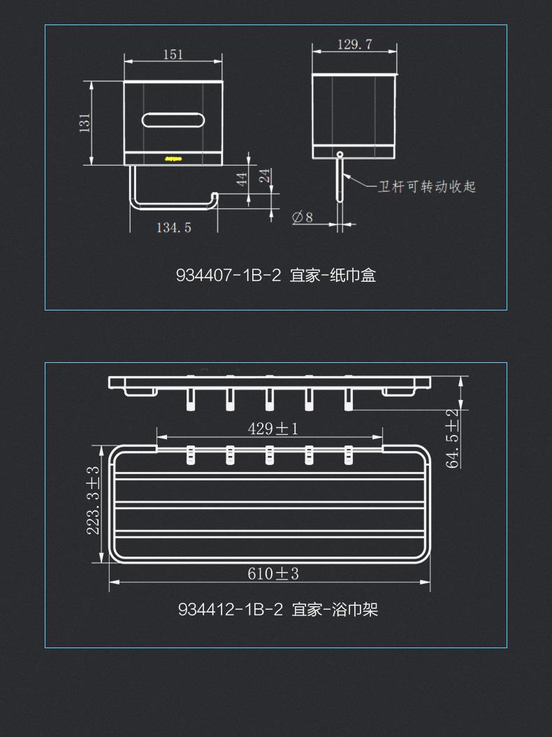 939437-1B-2详情页_15.jpg