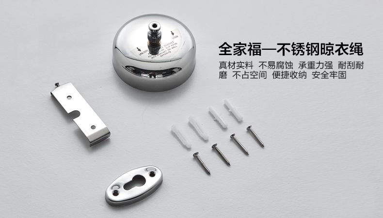 LD002-000-1A1-1_09.jpg