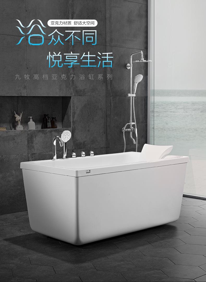 Y066系列浴缸详情_01.jpg