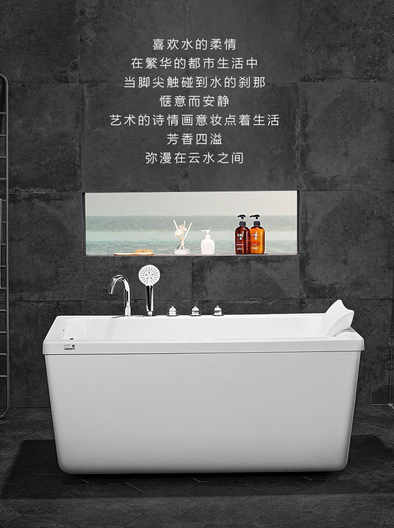 Y066系列浴缸详情_03.jpg