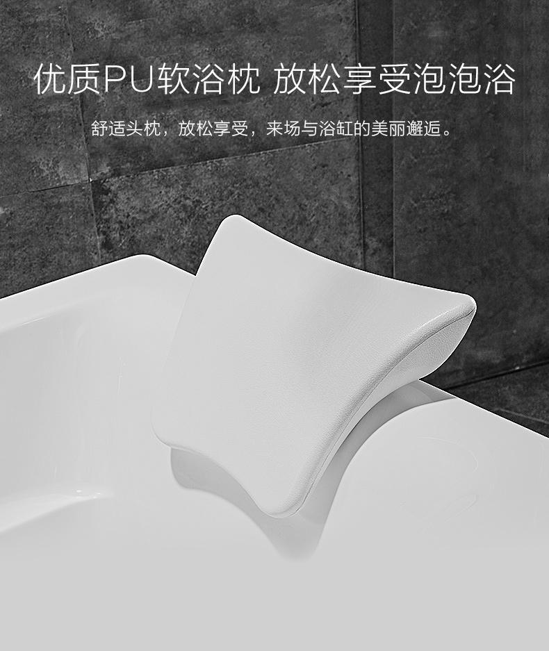 Y066系列浴缸详情_06.jpg
