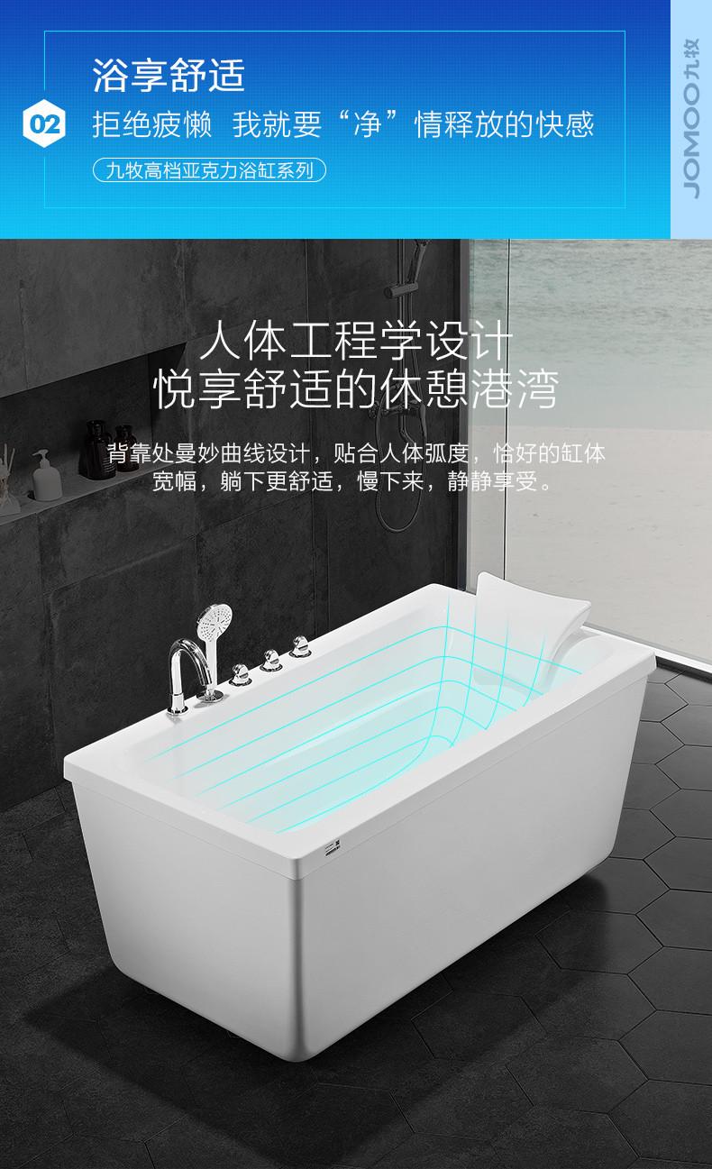 Y066系列浴缸详情_07.jpg