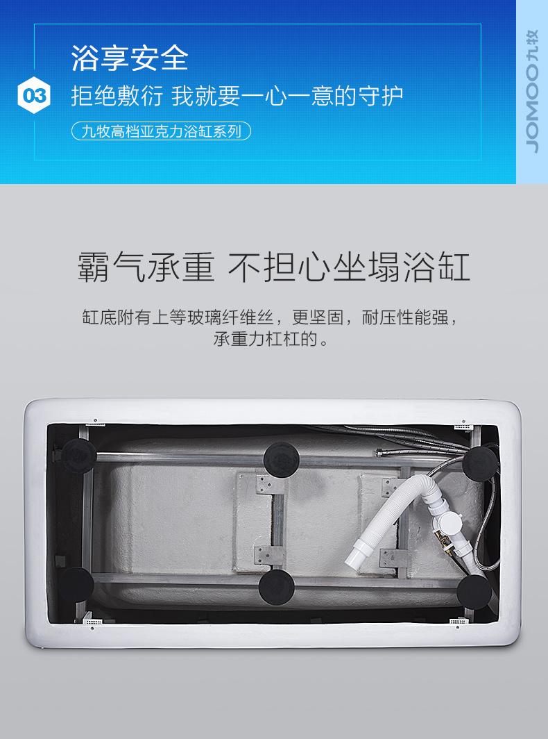 Y066系列浴缸详情_09.jpg