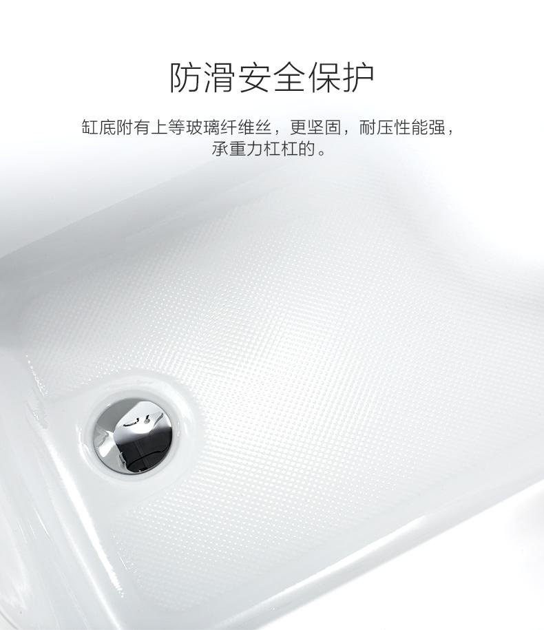 Y066系列浴缸详情_10.jpg
