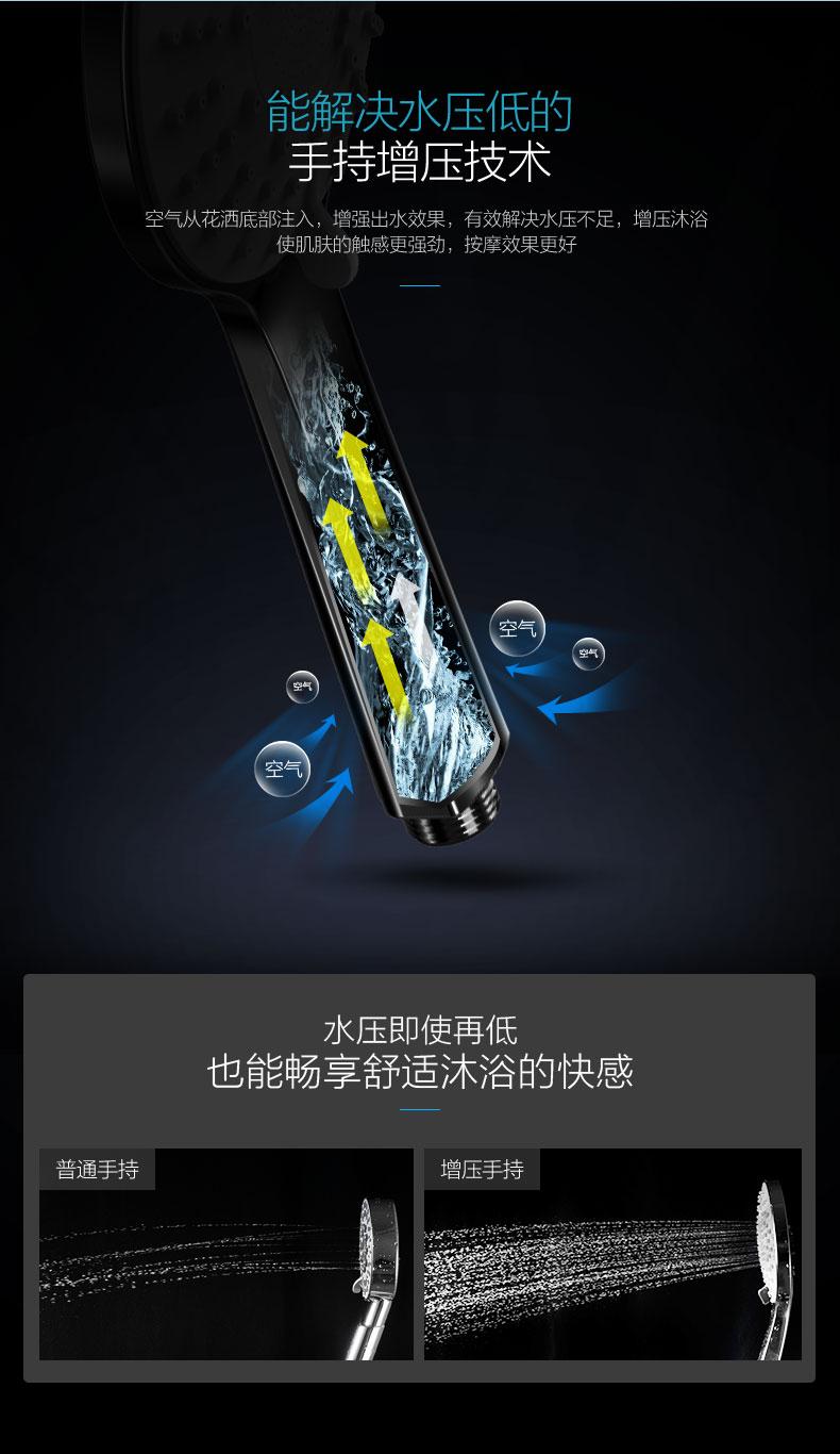 36281超薄-优化_07.jpg