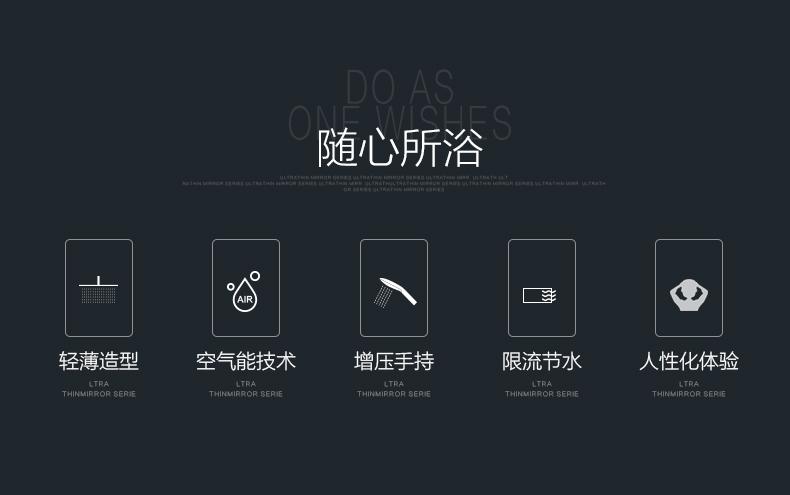 36281超薄_02.jpg