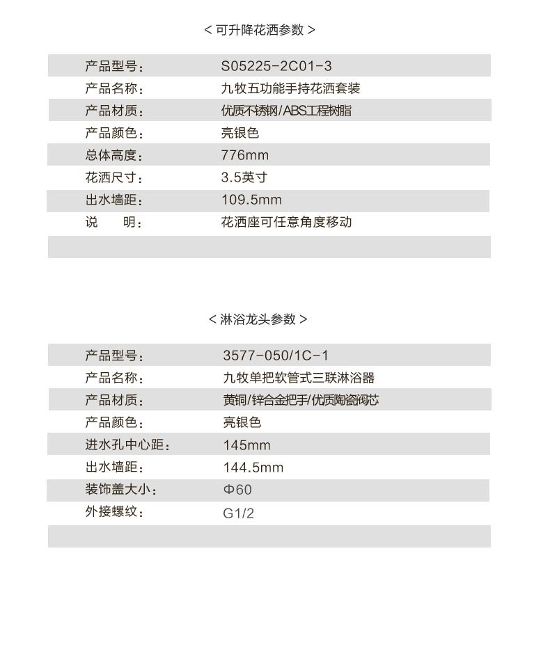 HSTC1015优化_11.jpg