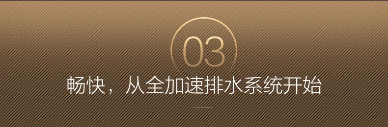 02094优化_09.jpg