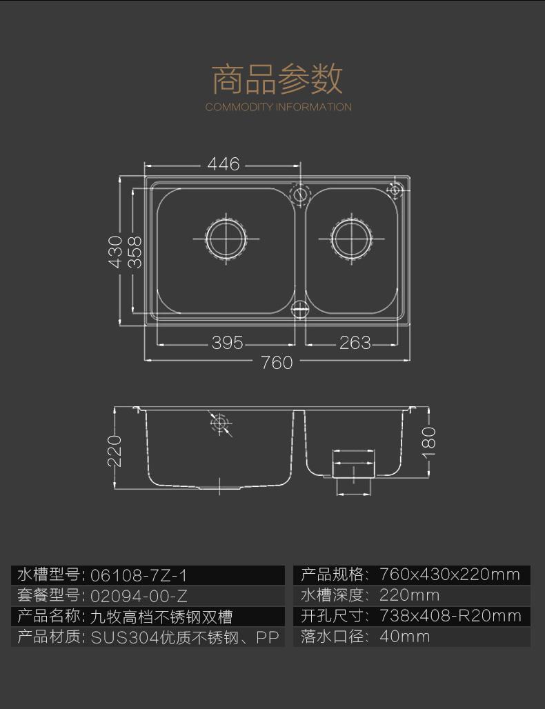 02094优化_14.jpg