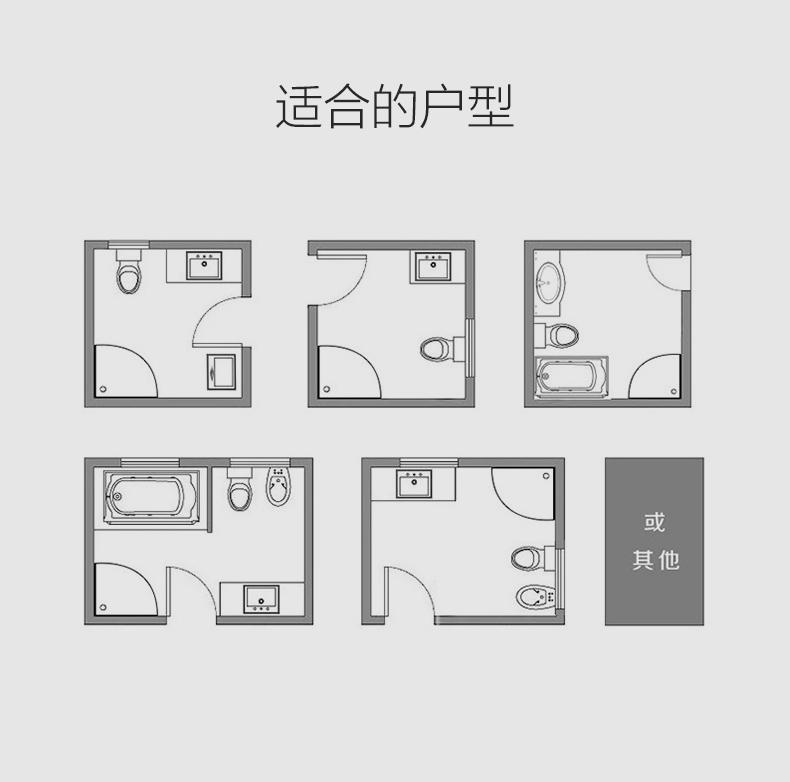 M3111详情设计_13.jpg