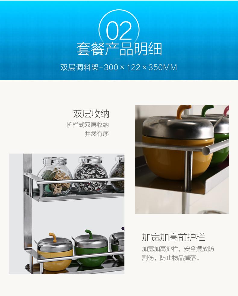 9440系列厨房挂件_11.jpg