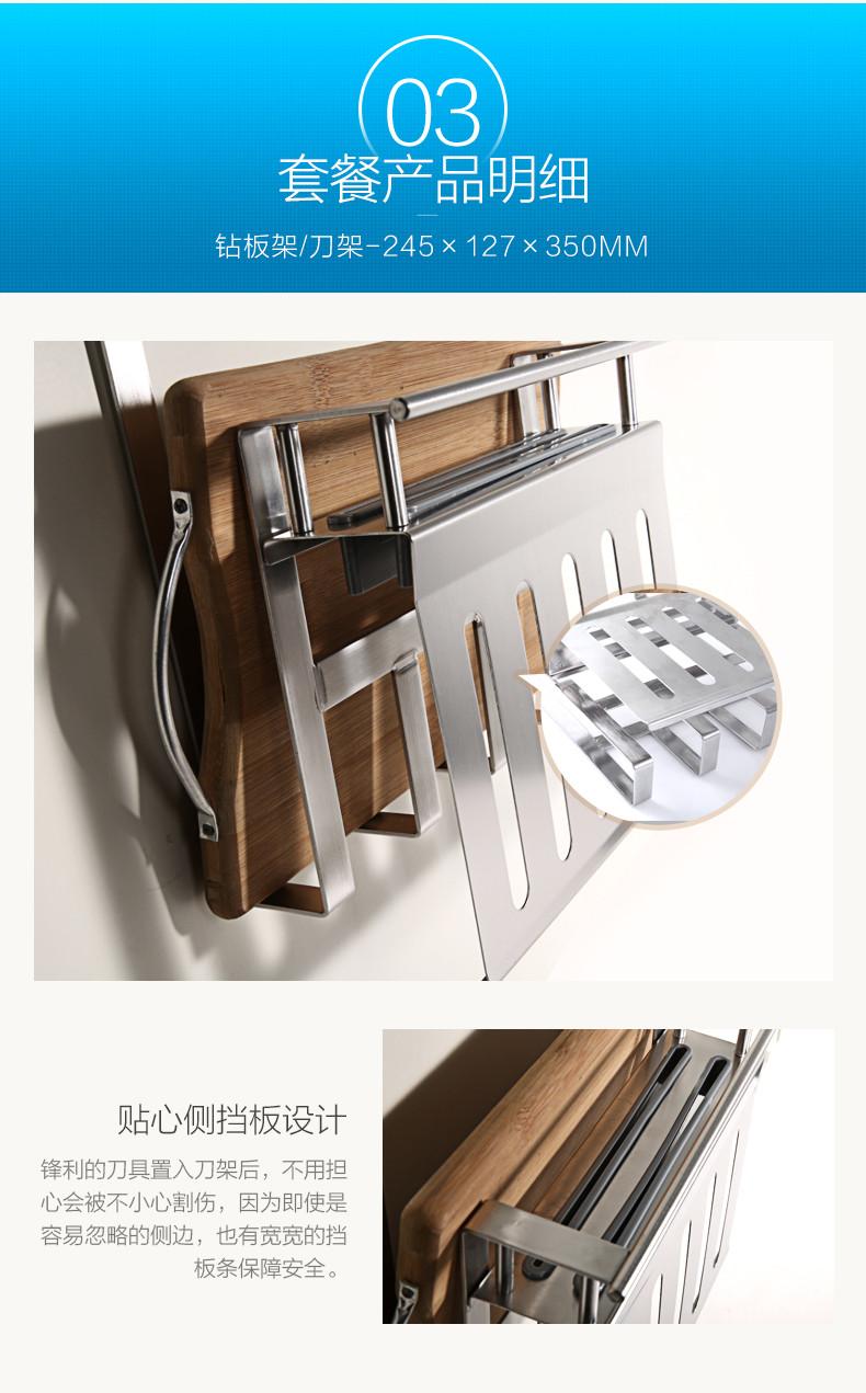 9440系列厨房挂件_12.jpg
