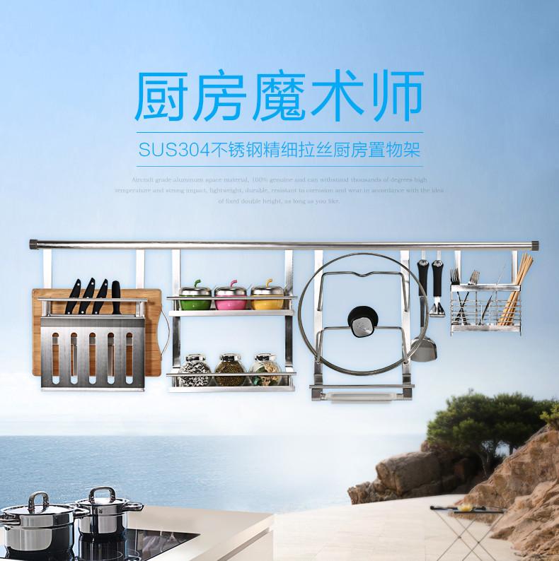 9440系列厨房挂件_01.jpg