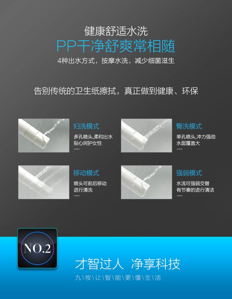 Z1D101CS_04.jpg