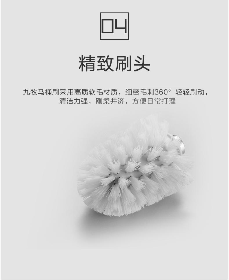939511-7Z-1优化_06.jpg