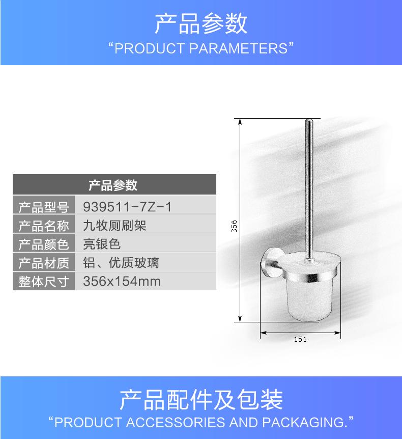 939511-7Z-1优化_09.jpg