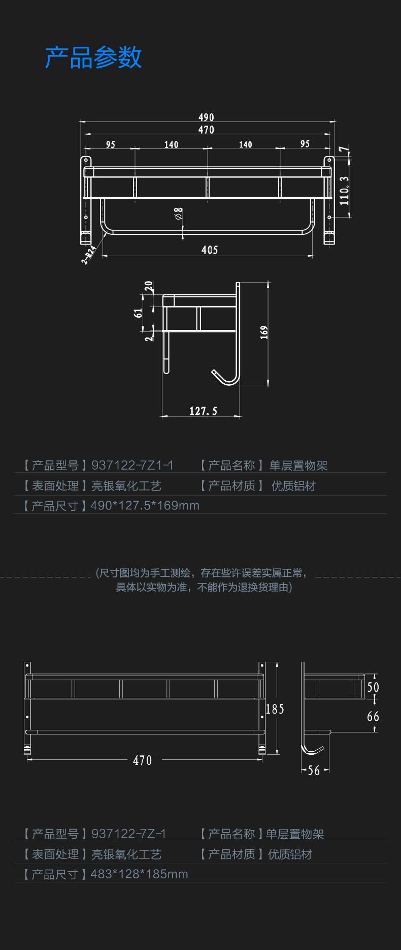 937122-7Z1-1_08.jpg