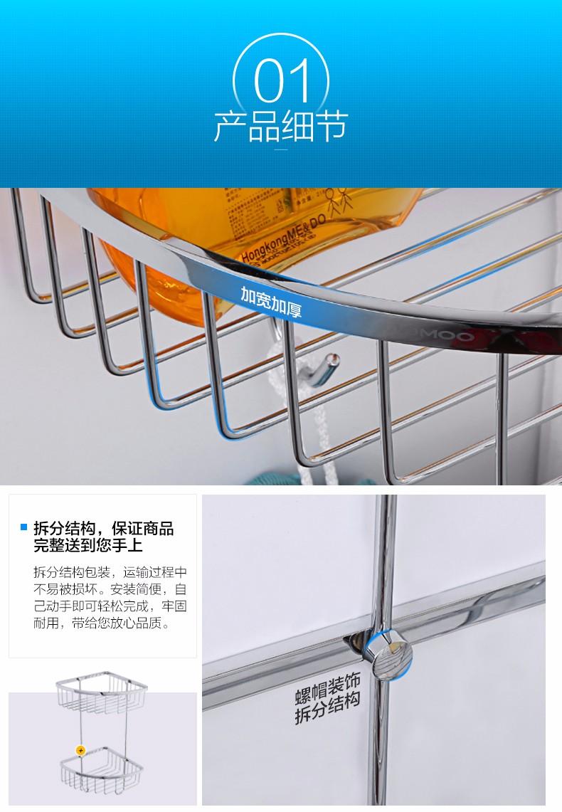 937019-1D-2优化_02.jpg