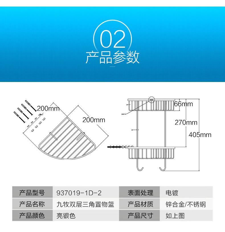 937019-1D-2优化_05.jpg