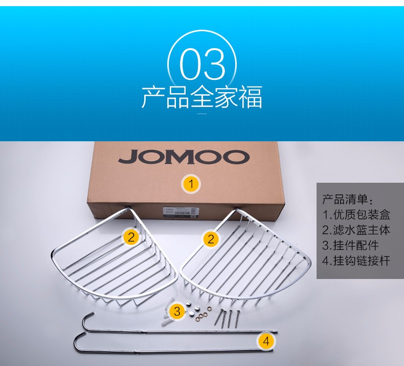937019-1D-2优化_06.jpg