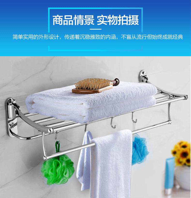 934620浴巾架优化_03.jpg