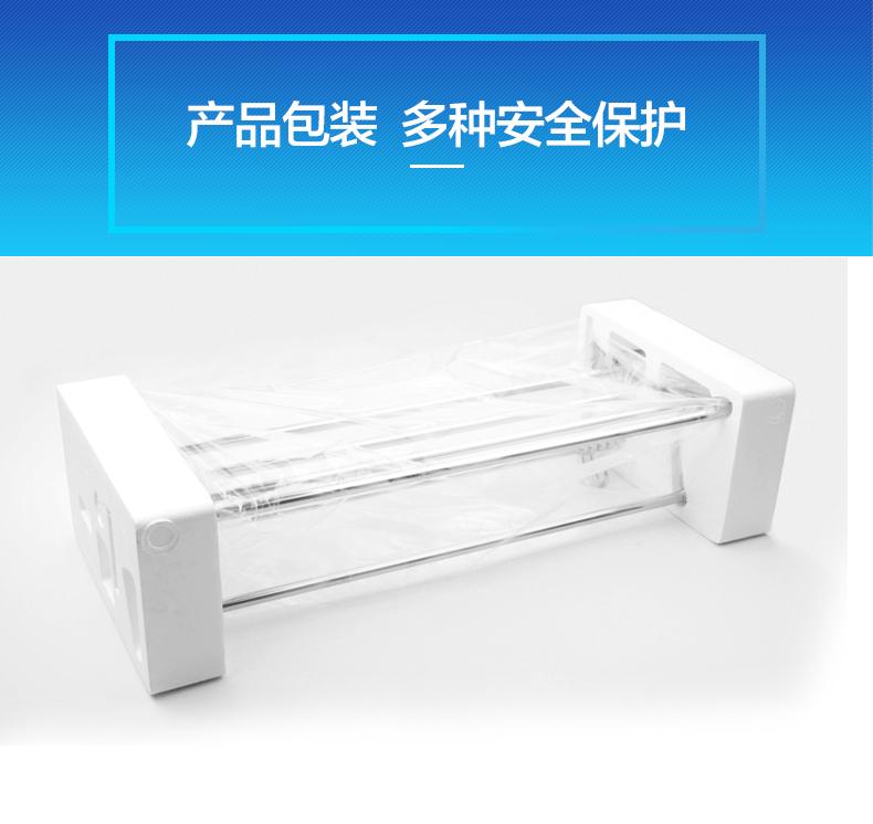 934620浴巾架优化_10.jpg