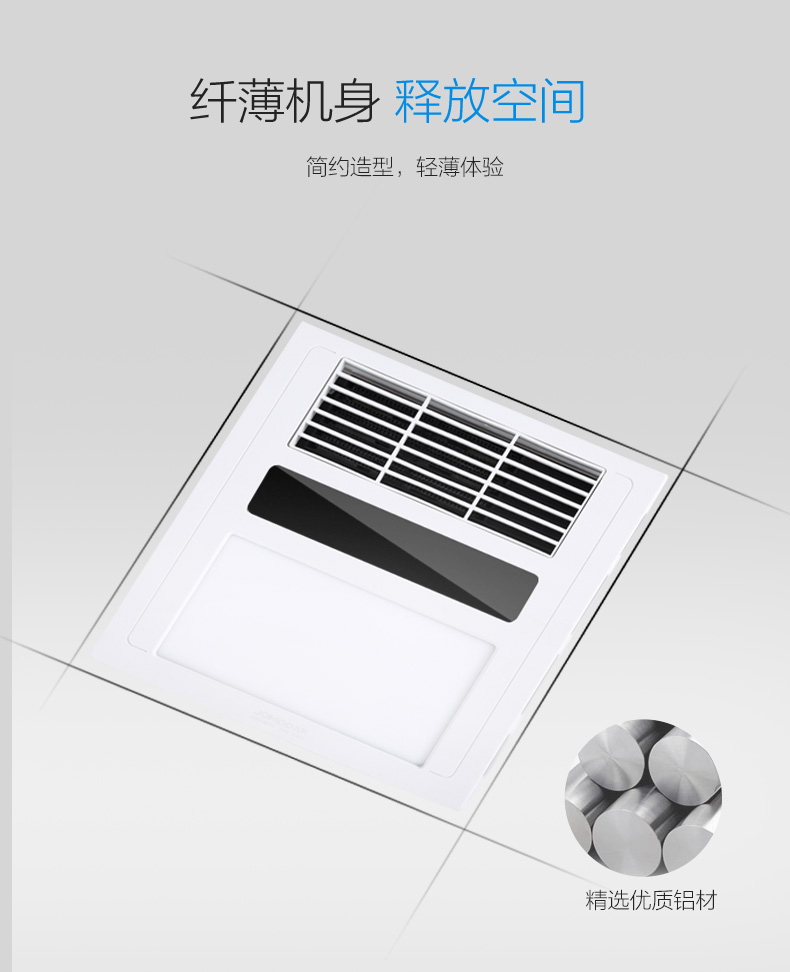 JEDC1001、JEDQ3003C、JEDQ4001C_04.jpg