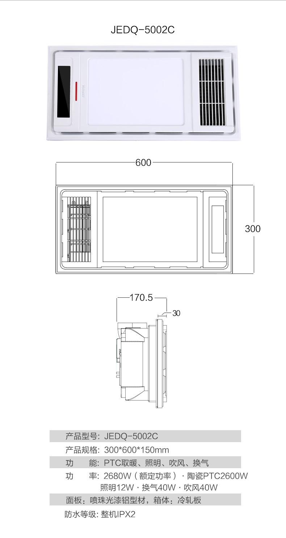 JEDQ-4001B-5002C-8001A_14.jpg