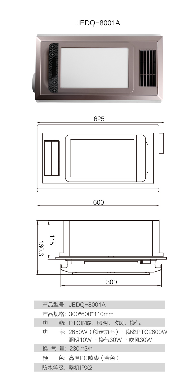 JEDQ-4001B-5002C-8001A_15.jpg