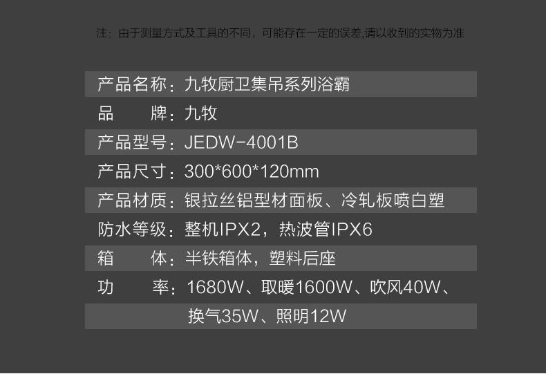 JEDW-4001B_13.jpg