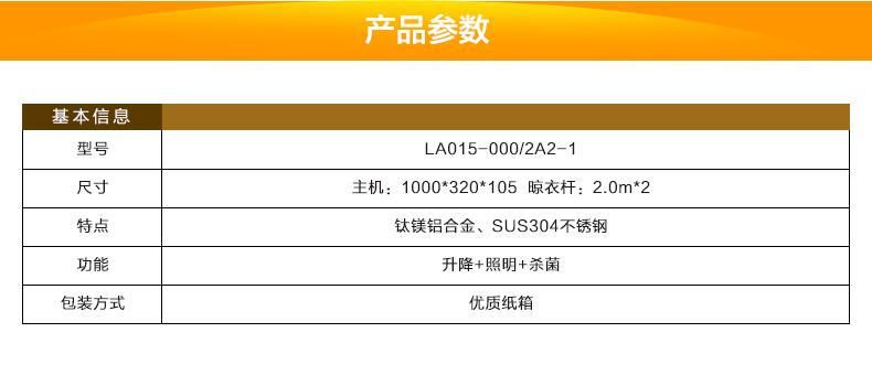 LA015-000-2A2-1_09.jpg