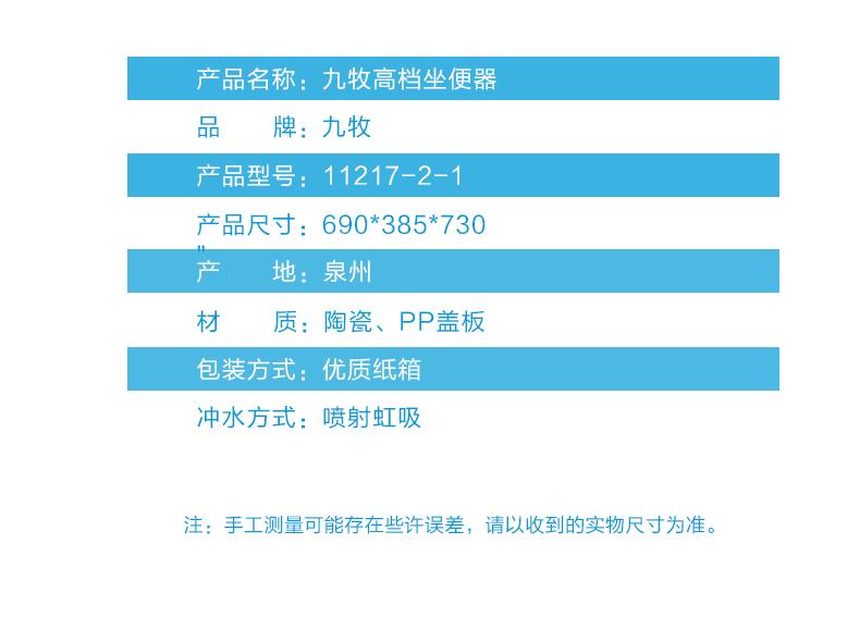 11217-2-1_13.jpg