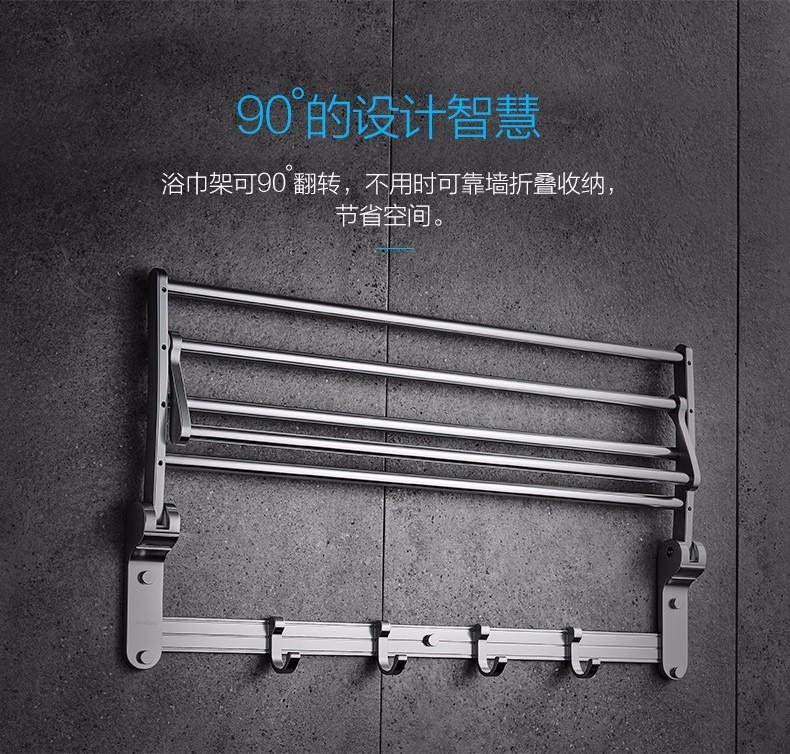 939415-7Z1-1优化_08.jpg