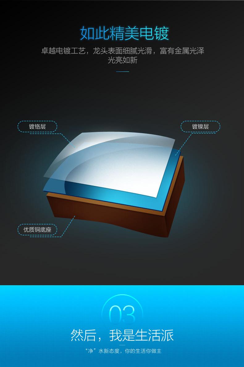 32150新_07.jpg