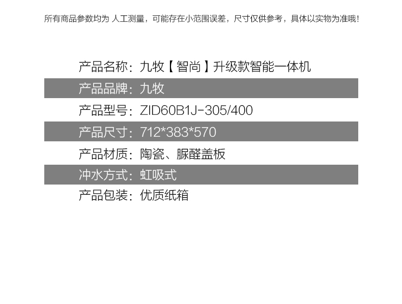 Z1D60B1J_19.jpg