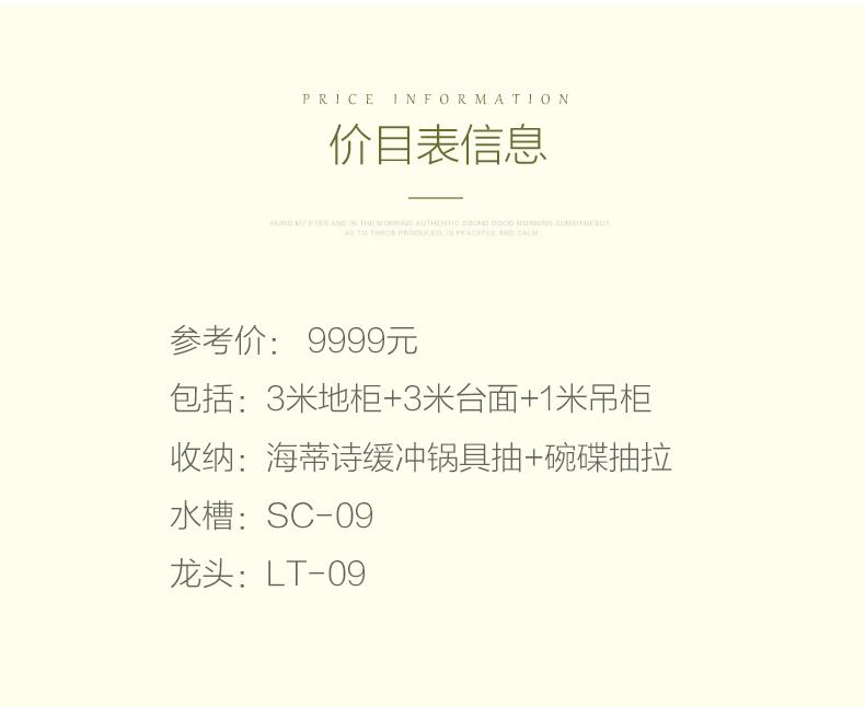 L3青果之恋_16.jpg