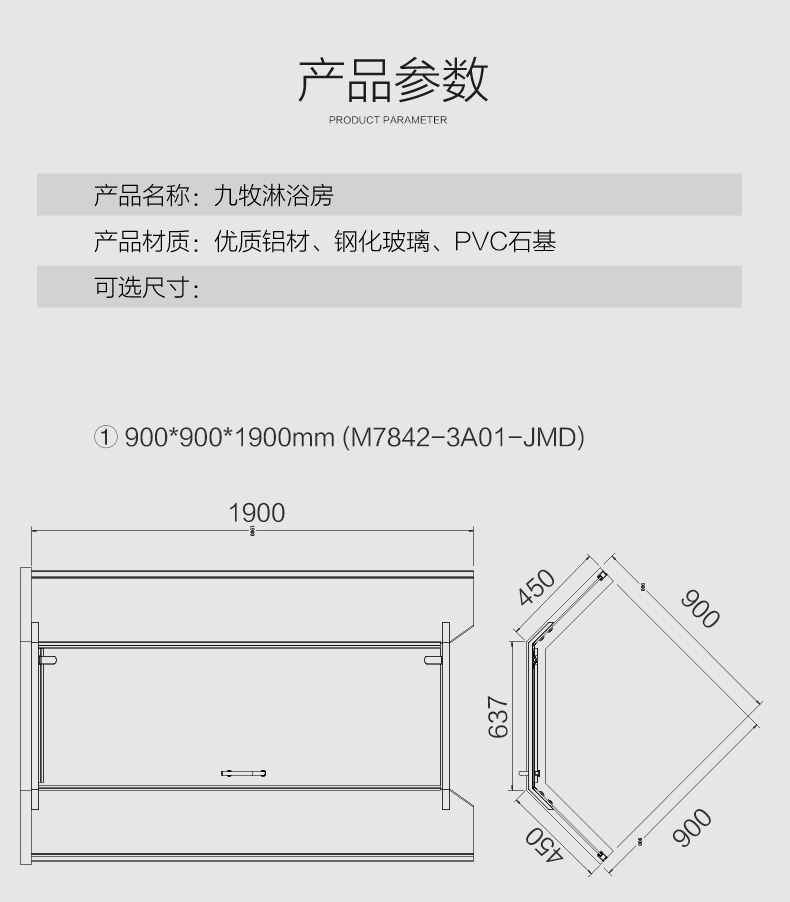 M7842_14.jpg