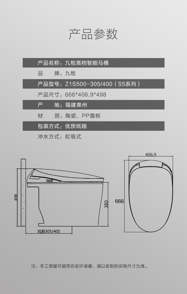 Z1S500-1_02.jpg