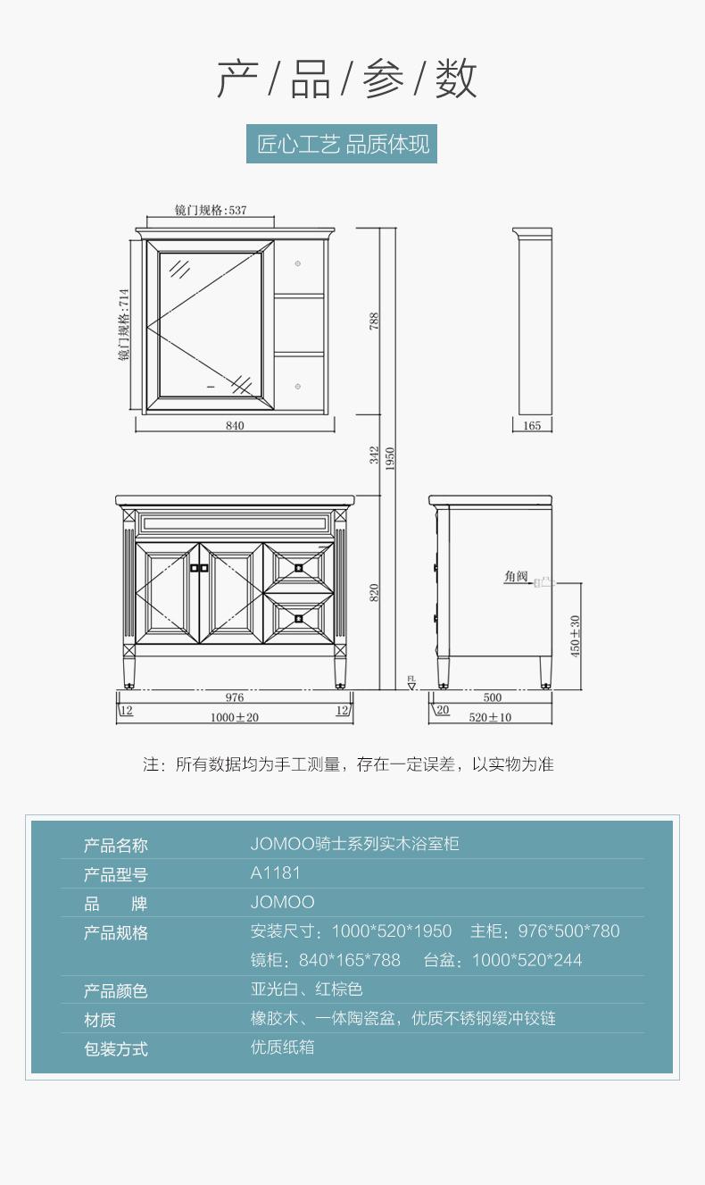 A1181优化_13.jpg