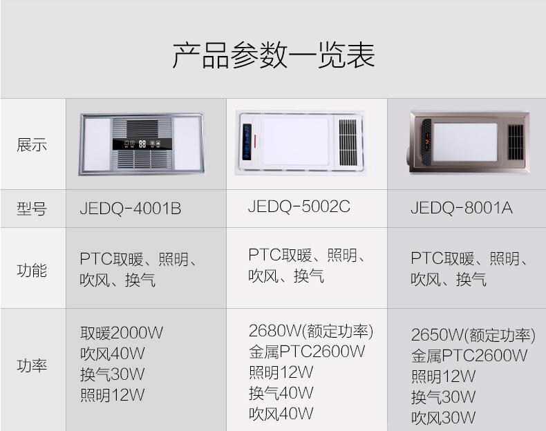 JD005.JD003.JD018_03.jpg