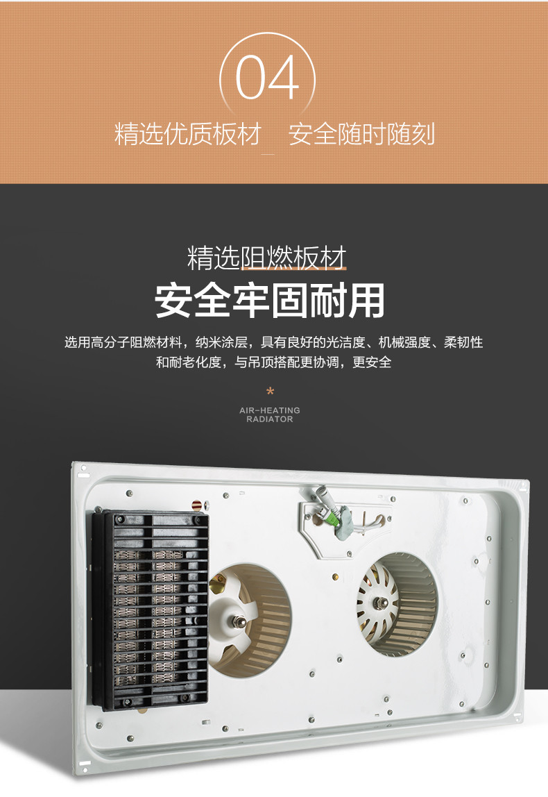 JD005.JD003.JD018_10.jpg