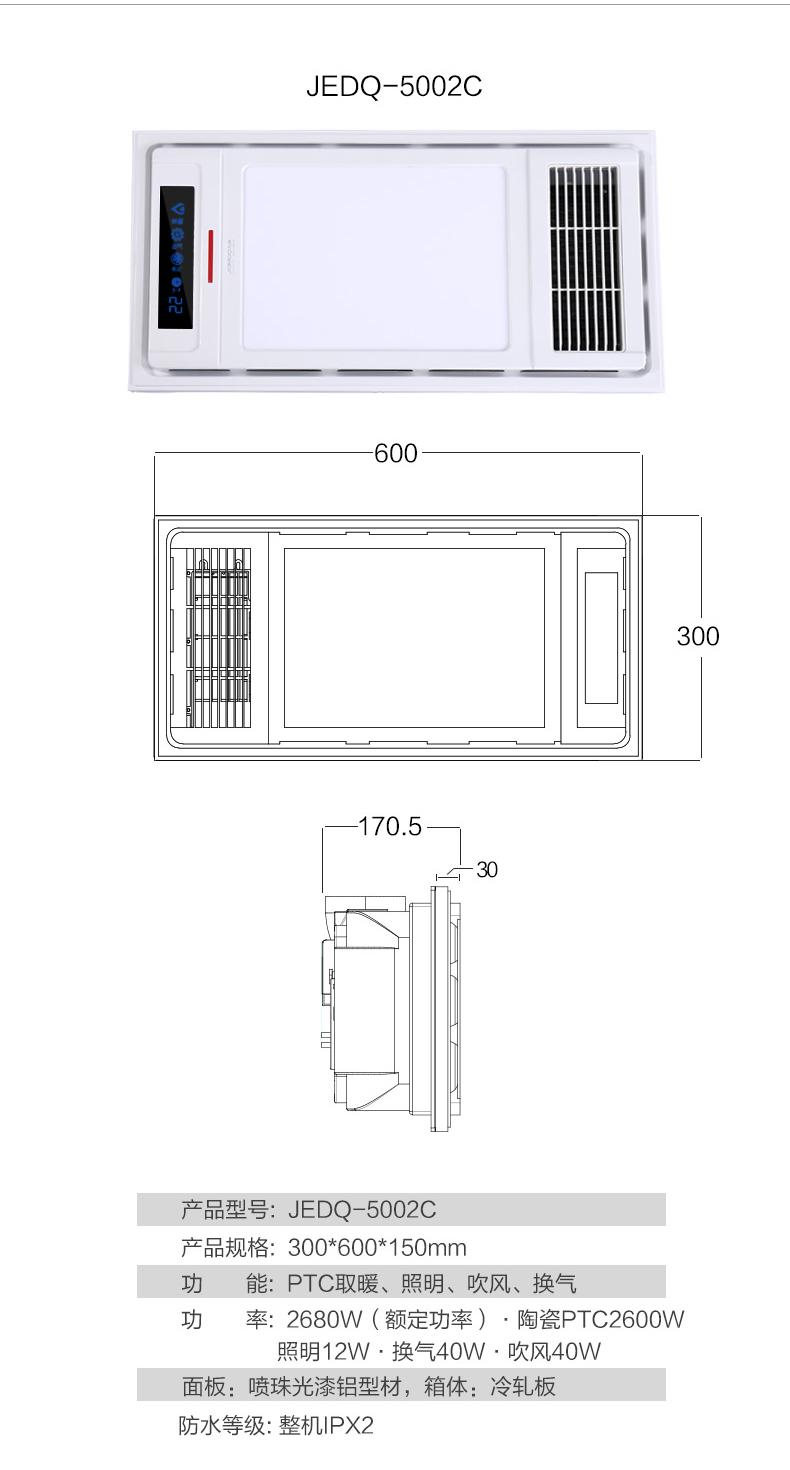 JD005.JD003.JD018_13.jpg