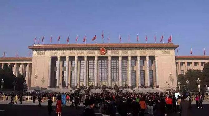 """两会热议民营经济发展,福建省长唐登杰""""点赞""""九牧"""
