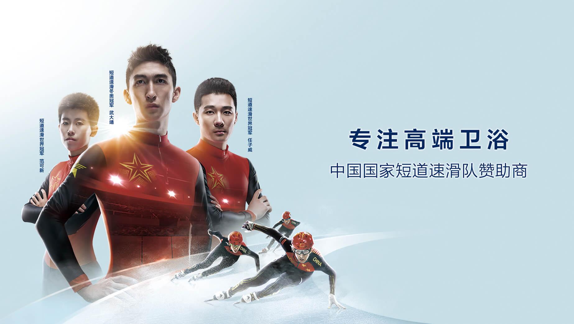 九牧官网banner