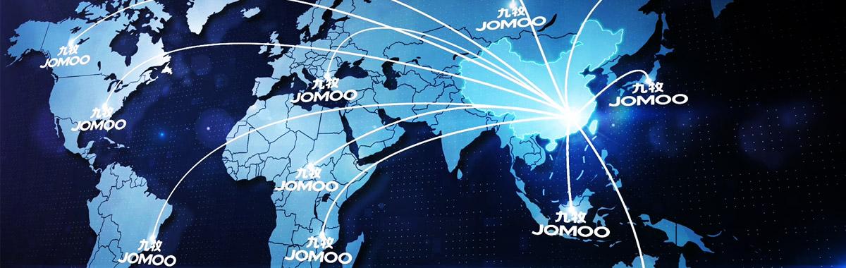 九牧全球发展战略